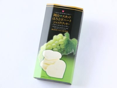 岡山マスカット ほろどけハートショコラドクッキー