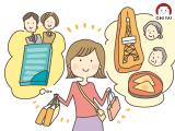 お土産を買うときに何を優先する?