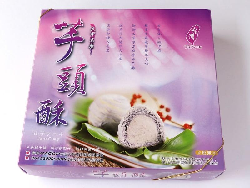 タロイモケーキ(芋頭/山芋ケーキ)