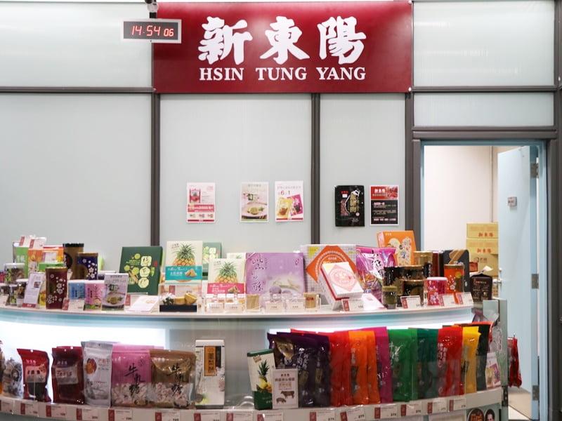 台湾土産店の新東陽