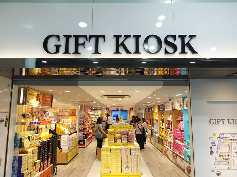 東京駅のお土産屋 GIFT KIOSK