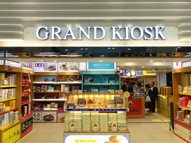 東京駅のお土産屋 GRAND KIOSK