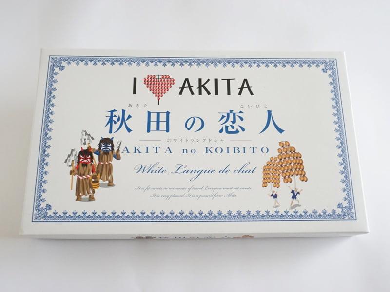 秋田の恋人外装