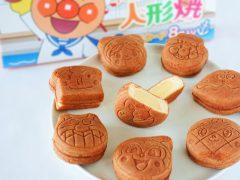 アンパンマン人形焼(カスタード)