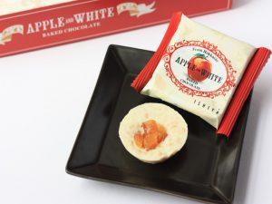 アップル&ホワイトベイクドチョコレート 中身の写真