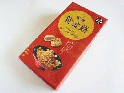 平泉黄金餅