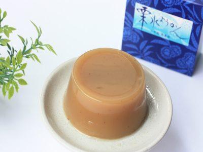 【完全ガイド】桜井甘精堂のお菓子をほぼ全種類食べた感想・通販サイトの使い方まとめ