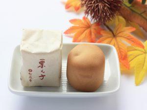 竹風堂 栗ん子 中身の写真