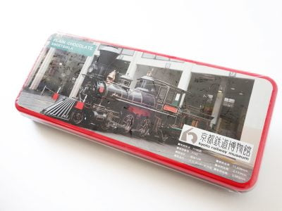 京都鉄道博物館プレーンチョコレート