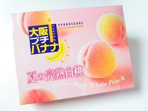 夏の完熟白桃外装