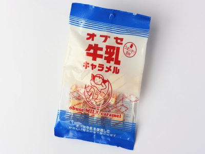 オブセ牛乳 キャラメル