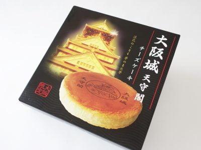 大阪城天守閣 チーズケーキ