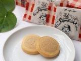 クッジマンモナシ バタークッキー 中身(拡大)の写真