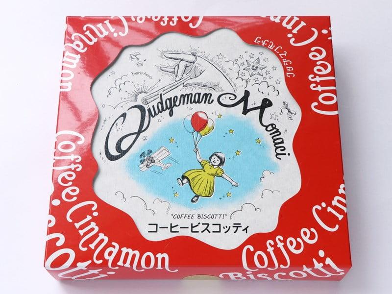クッジマンモナシ コーヒーシナモンビスコッティ 外装写真