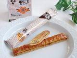 酪王カフェオレロングパイの中身(拡大)