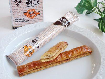 酪王カフェオレロングパイ