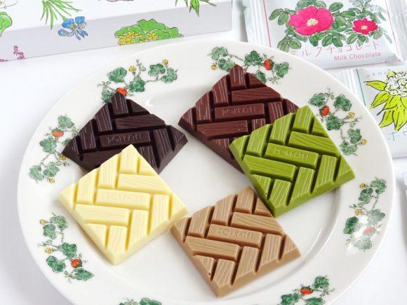 六花亭のチョコレートの中身(拡大)
