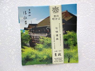 豆政 京の町かど 七味道楽