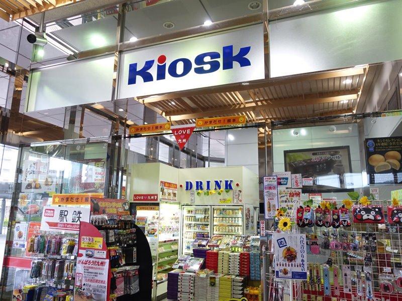 新八代駅 お土産屋 KIOSK