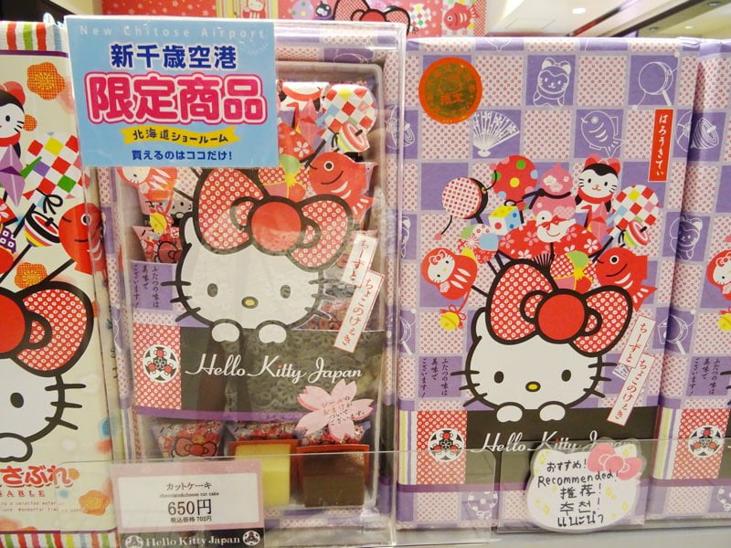新千歳空港 Hello Kitty Japan