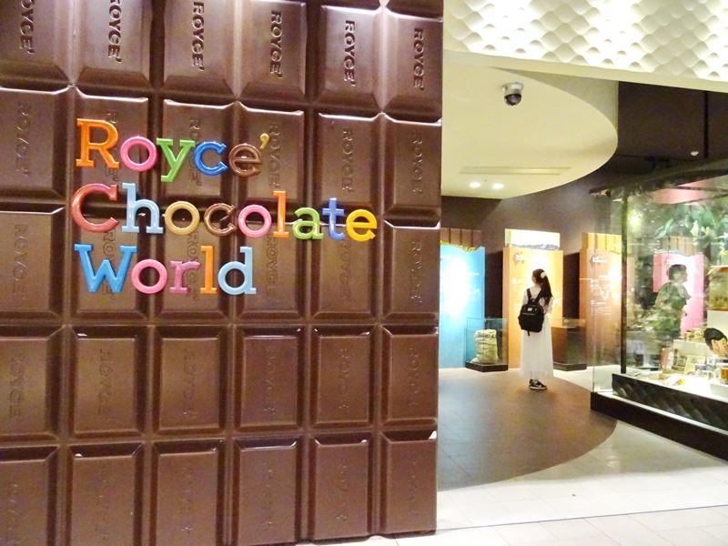 新千歳空港 ロイズチョコレートワールド
