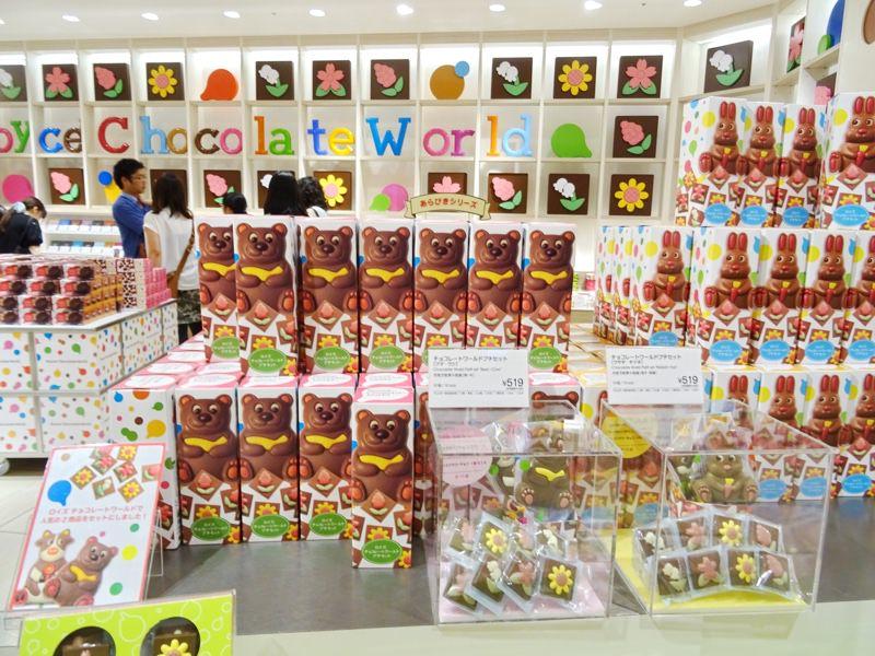 新千歳空港 ロイズチョコレートワールドのポップチョコレート