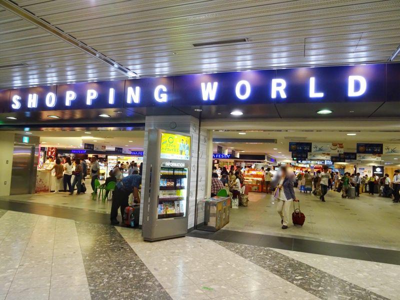 国内線ターミナル2階のショッピングワールド
