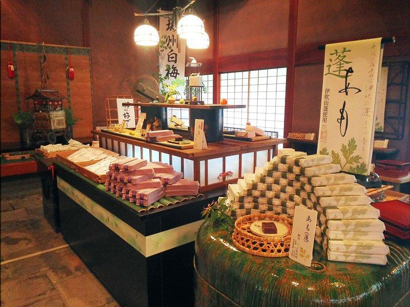 寿長生の郷 菓子売店