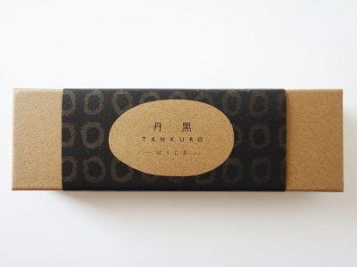 丹黒(ほうじ茶)
