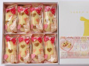 東京ばな奈ハート メープルバナナ味、「見ぃつけたっ」 中身(全体)の写真
