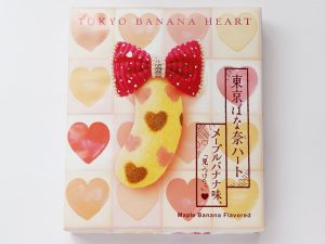 東京ばな奈ハート メープルバナナ味、「見ぃつけたっ」 外装写真