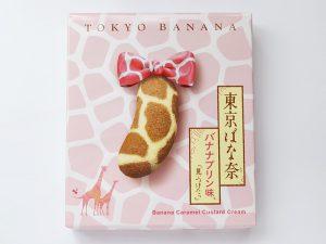 東京ばな奈 バナナプリン味、「見ぃつけたっ」 外装写真