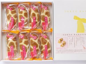 東京ばな奈 バナナプリン味、「見ぃつけたっ」 中身(全体)の写真