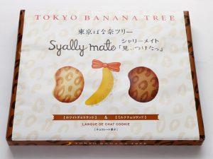 東京ばな奈ツリー シャリーメイト「見ぃつけたっ」 外装写真