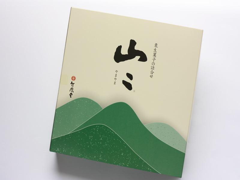 竹風堂 山々 外装