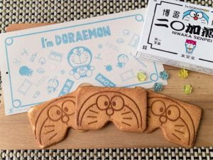 I'm Doraemon 二◯加煎餅 中身