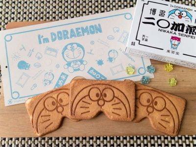 I'm Doraemon 二◯加煎餅