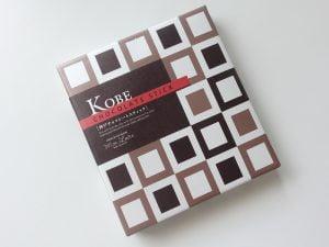 神戸チョコレートスティック外装