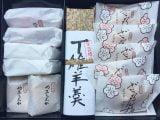 藤江屋分大黒塗り銘菓セット(小)開封写真