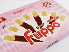 麸っぽ(Fuppo)