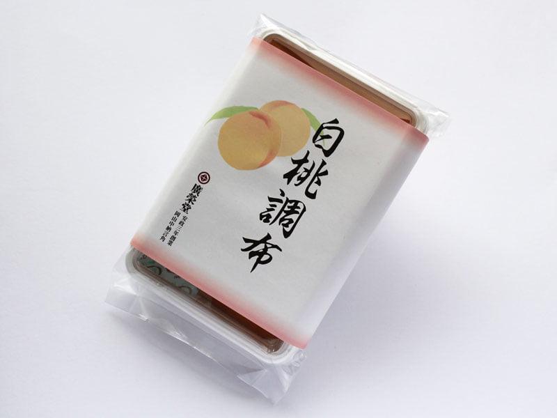 廣榮堂 白桃調布 外装