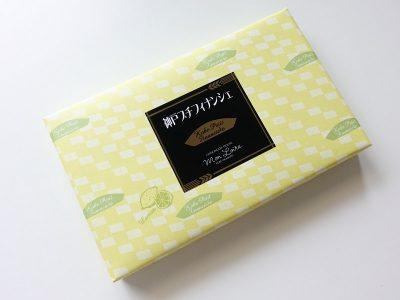神戸プチフィナンシェ レモン