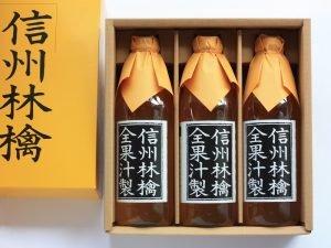 竹風堂 全果汁リンゴジュース 開封した写真