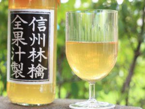 竹風堂 全果汁リンゴジュース 中身の写真