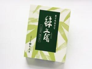 竹風堂 緑蔭 外装