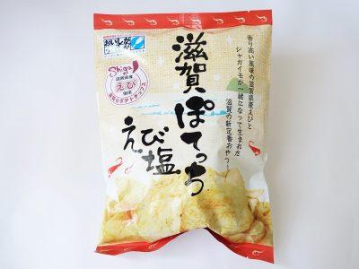 滋賀ぽてっち(えび塩)