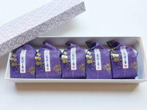 宗家源吉兆庵紫珠の香開封写真