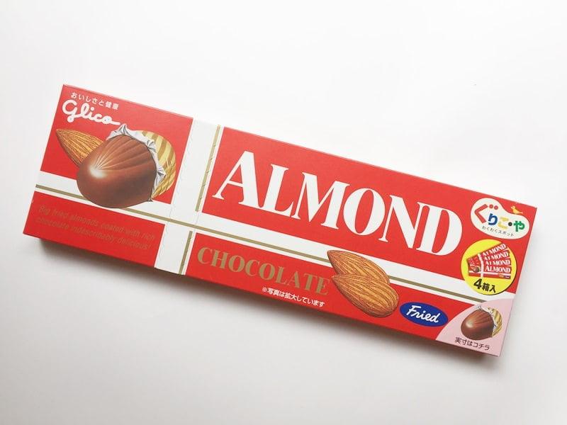 ぐりこ・やアーモンドチョコレート外装写真
