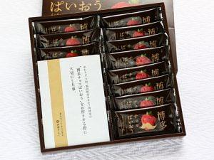 博多チョコぱいおう開封した写真