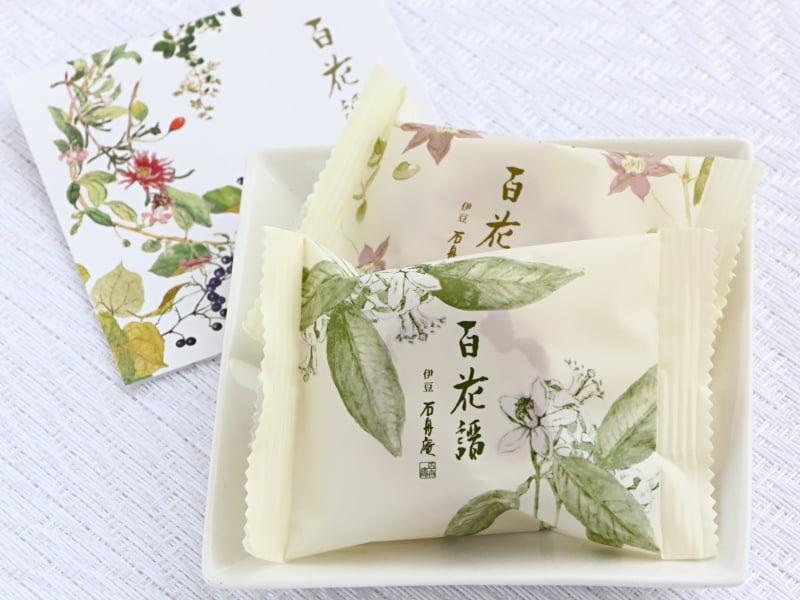 百花譜個包装の写真